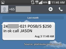 大耳窿短信 - 虚假的贷款存入