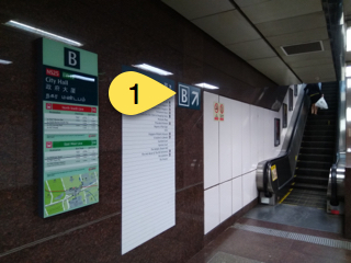 Exit B of CityHall MRT station