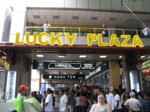 Lucky Plaza by Ron Kane