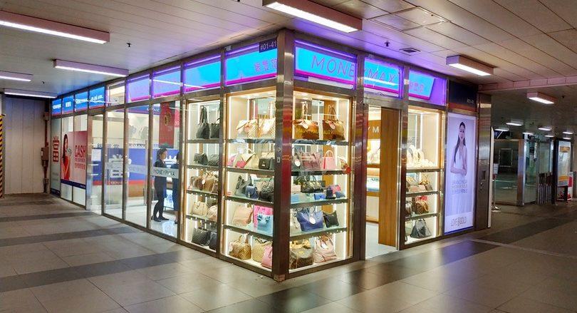 新加坡当店